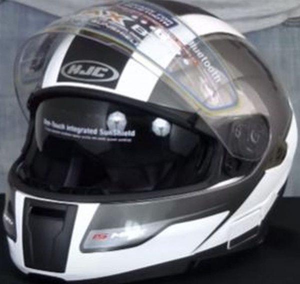 HJC IS SPRINT Flip Up Motorcycle Road Helmet  with SUNVISOR - image 1b-600x567 on https://www.bargainbikebits.com.au